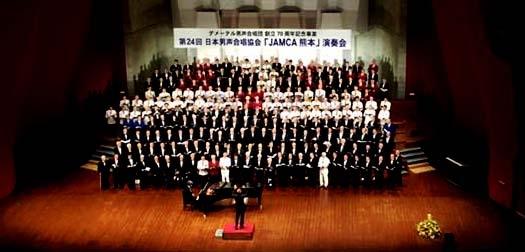 20190407JAMCA熊本演奏会